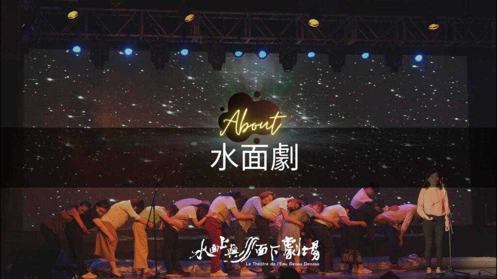 水面banner_3